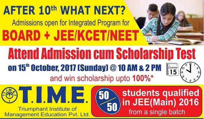 Admission CUM Sholorship Test