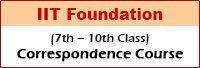 IITF-Correspondence-Course-Ad