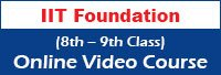 IITF-Online-Course-Ad