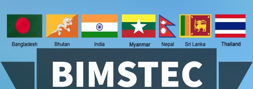 4th BIMSTEC Summit to be held in Kathmandu on 30 August